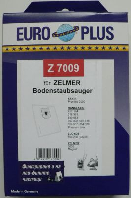 Торби за прахосмукачки ZELMER Jupiter, Magnat, Maxim, Solaris, Solaris Twix - 4  бр. (Europlus Z 7009; отговарят на код TONI: Z30)