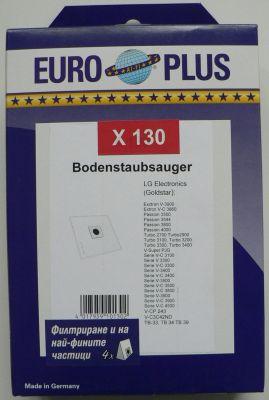 Торби за прахосмукачки LG (Europlus X 130)