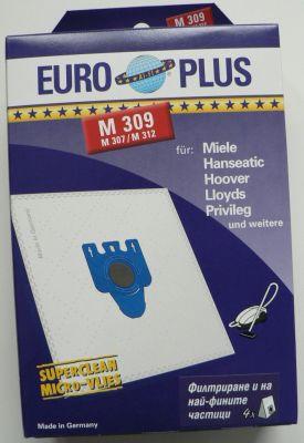 Торби за прахосмукачки MIELE - 4 бр. (Europlus  M 309)